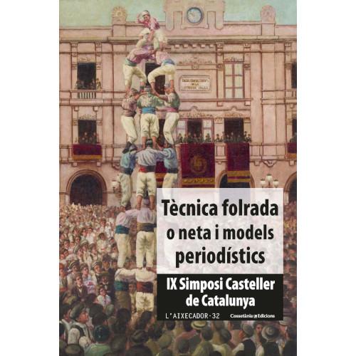 9è Simposi Casteller