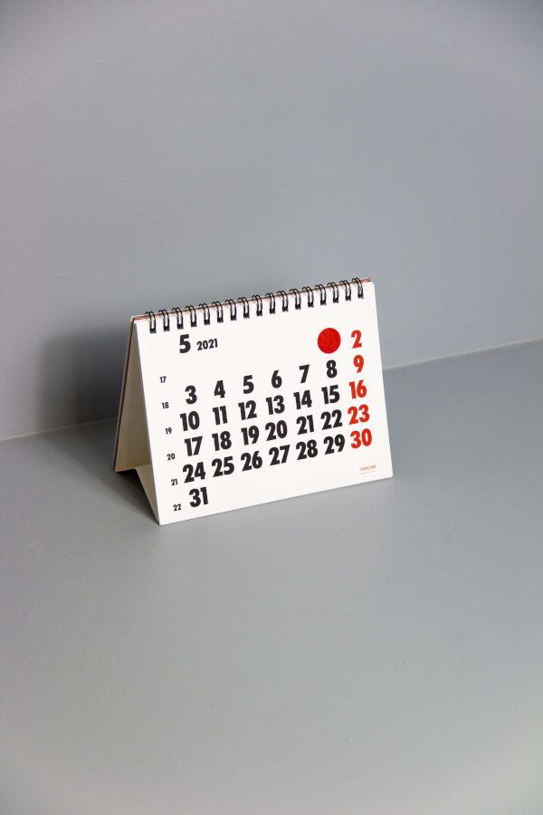 Calendari amb l'adhesiu del dia dia festiu